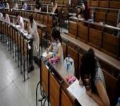 Yaz Okulu Final Sınav Programı
